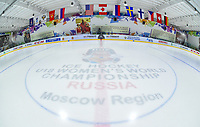 DMITROV, RUSSIA - JANUARY 7: 2018 IIHF Ice Hockey U18 Women's World Championship. (Photo by Steve Kingsman/HHOF-IIHF Images)