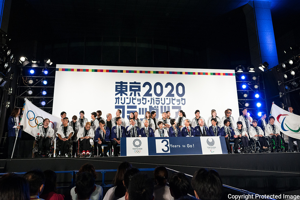 Officials pose for a photo during the ceremony marking the 3 years to go to the Tokyo 2020 Olympics Games on July 24, 2017 at the Tokyo Metropolitan Government Building, Tokyo, Japan. 24/07/2017-Tokyo, JAPAN