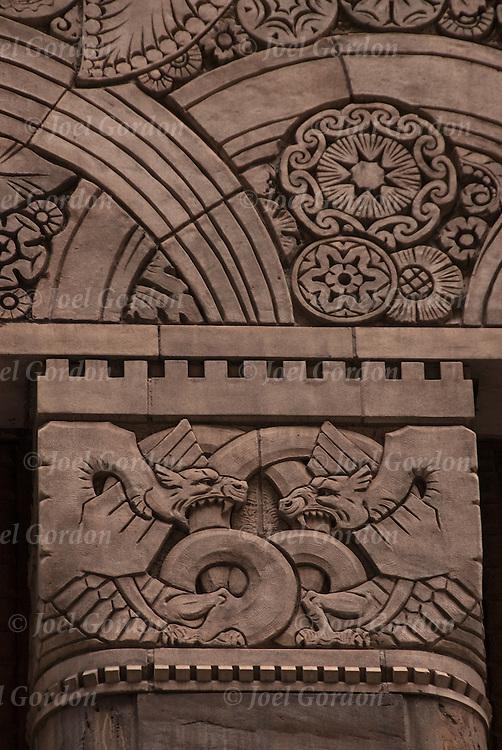 Chanin Building Art Deco reliefs in stone.