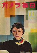 Camera Mainichi: Nov. 1954