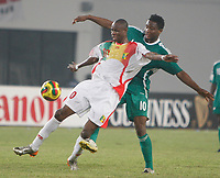 Photo: Steve Bond/Richard Lane Photography.<br />Nigeria v Mali. Africa Cup of Nations. 25/01/2008. Dramane Traore (front) shields the ball from John Obi Mikel (back)
