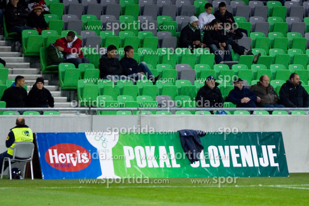 during football match between NK Olimpija and NK Domzale in second leg of quarter-final of Hervis Cup, on October 27, 2010 in Stadium Stozice, Ljubljana, Slovenia. Photo by Matic Klansek Velej / Sportida