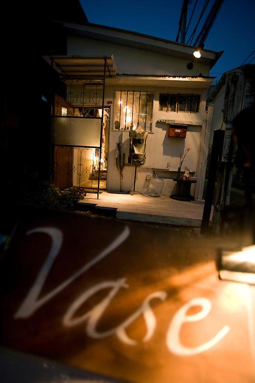 Naka  Megro .Tokyo Style map Shop - vase