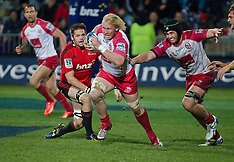 Christchurch-Super Rugby, qualifier, Crusaders v Reds, July 20