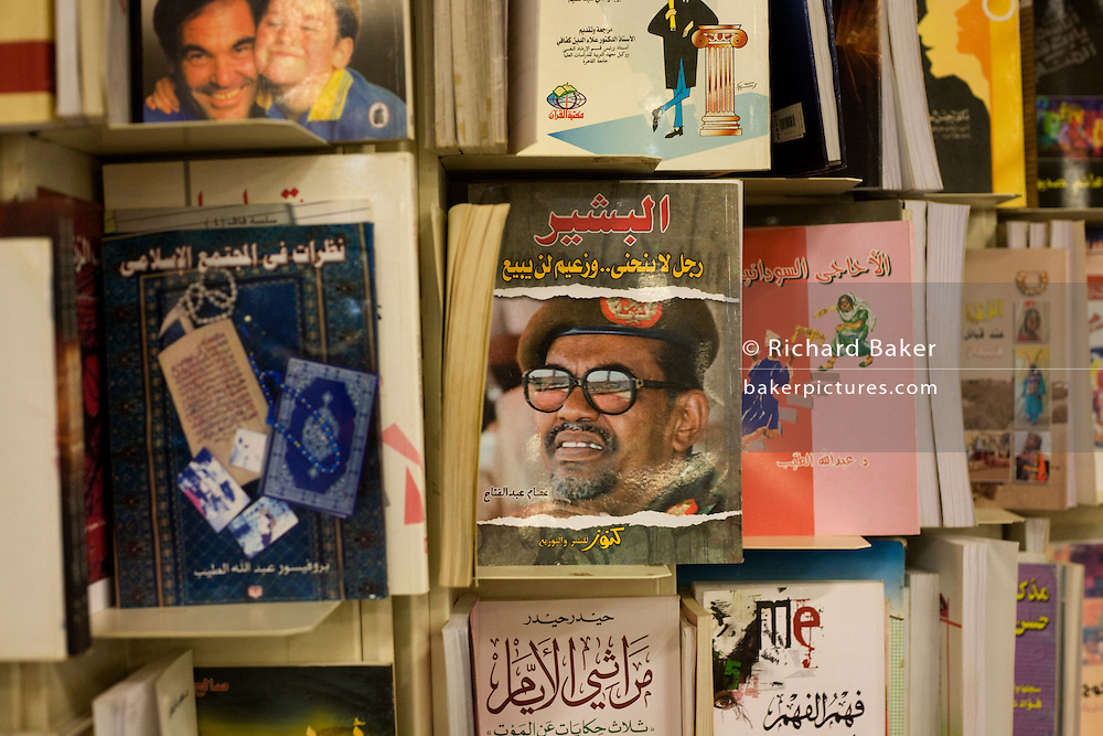 Surrounded by other works of non-fiction, the Sudanese President, Omar Hassan Ahmad al-Bashir's biography is on sale on shelves in the Afra Alisveris Merkezi Souk, in central Khartoum. Al Bashir is head of the National Congress Party.