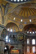 View of Hagia Sophia dome