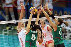Azerbaijan Odina Bayramova and Azerbaijan Ayshan Abdulazimova fight for the Mikasa