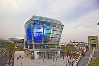 shanghai world expo 2010 - taiwan pavilion