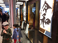 """May 1, 2019, Tokyo, Japan: As Japan entered the Reiwa Era, the Takashimaya Department Store celebrated the new era by displaying a calligraphy work of the kanji characters Reiwa. Brushed by popular Japanese shodo artist Soun Takeda, this was on display at the entrance of their Shinjuku store. As Japanese Emperor Akihito abdicated the Chrysanthemum Throne, this brought an end to the Heisei Era (Jan. 8, 1989 to Apr. 30, 2019). The new era called 'Reiwa"""" began May 1, 2019 when Crown Prince Naruhito ascended the throne. The two kanji characters """"'rei"""" and """"wa"""" can be translated as either """"fortunate harmony"""" or """"peace in harmony"""" and were taken from a stanza about plum blossoms in Man'yoshu, a collection of Japanese poetry written sometime after 759. Japanese calendars years are based upon the reigns of it's emperor's."""