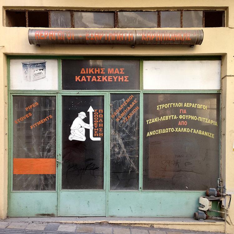 A closed down air duct workshop in Stilianou ke Nikolaou Giamalaki Str, Heraklion , Crete