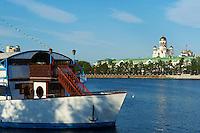 Russie, Ekaterinburg ou Yekaterinburg, centre ville et le bassin municipal// Russia, Ekaterinburg or Yekaterinburg, city center