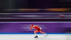 Poland's Konrad Niedzwiedzki in the Men's 1000m Speed Skating at the Gangneung Oval during day fourteen of the PyeongChang 2018 Winter Olympic Games in South Korea.