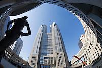 Japan Tokyo Metropolitan Government Building