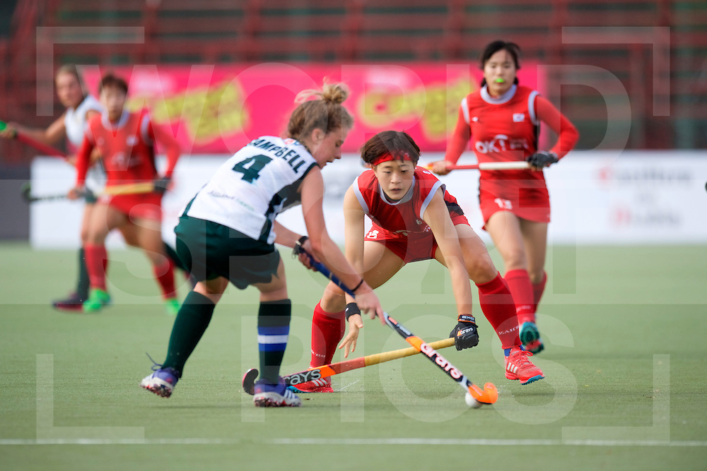 SANTIAGO - 2016 8th Women's Hockey Junior World Cup<br /> KOR v ZIM (Pool A)<br /> foto: <br /> FFU PRESS AGENCY COPYRIGHT FRANK