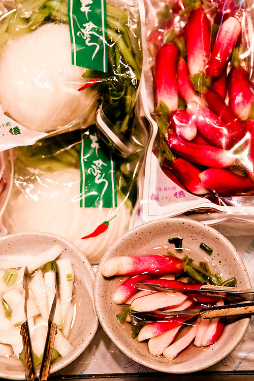 Pickled vegetables. Nishiki Market, Kyoto