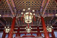 Chine, Pékin (Beijing), Cité Interdite, classée Patrimoine Mondial de l'UNESCO, interieur de la porte des Meridiens ou porte du Midi // China, Beijing, Forbidden City