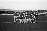 17/03/1967<br /> 03/17/1967<br /> 17 March 1967<br /> Railway Cup Final: Munster v Leinster at Croke Park, Dublin. <br /> The Munster team.