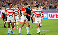 Rugby Union - 2019 Rugby World Cup - Pool A: Japan vs. Scotland<br /> <br /> Japanese players celebrate at full time at International Stadium Yokohama, Kanagawa Prefecture, Yokohama City.<br /> <br /> COLORSPORT/LYNNE CAMERON