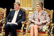 King Willem-Alexander and Queen Maxima of The Netherlands visit the mayor of Paris Anne Hidalgo at Hotel de Ville in Paris, France, 11 March 2016. The King and the Queen are in France for an state visit 10 and 11 March. Photo: Robin Utrecht