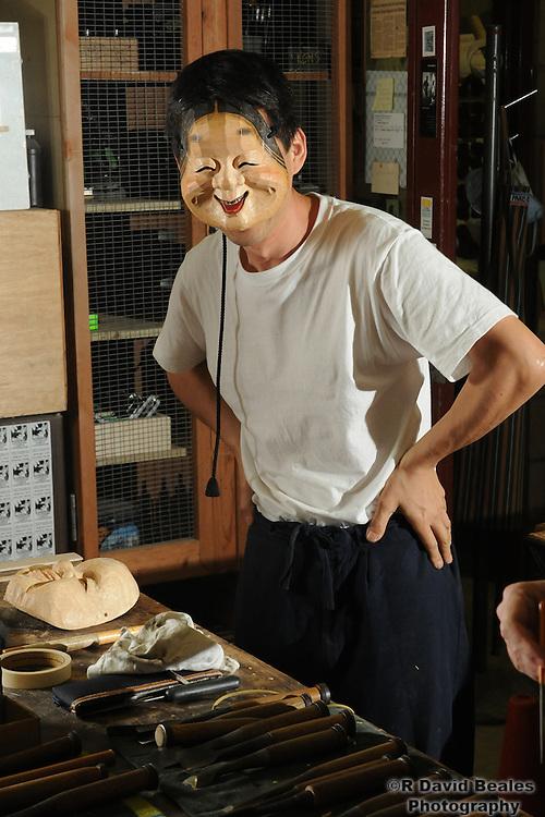 Master Carver Hideta Kitazawa visits the University of Hawaii at Manoa Art Department for a seminar on Noh mask carving.