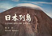 Hamaya Hiroshi: Landscapes of Japan