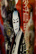 Kabuki et spectacles traditionnels à Tokyo