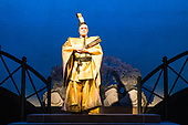 WWOS - The Mikado