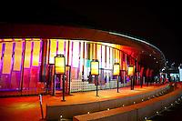 shanghai world expo 2010 - united arab emirates pavilion