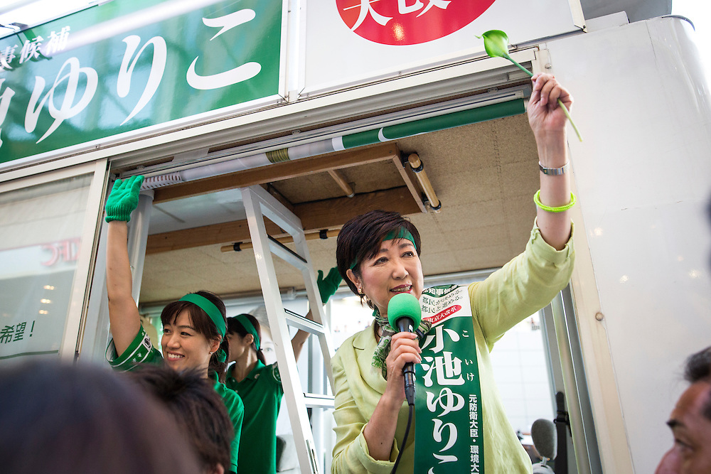TOKYO, JAPAN - JULY 29 : Candidate Yuriko Koike, a Liberal Democratic Party lawmaker and former defense minister delivers speech during the Tokyo Gubernatorial Election 2016 campaign rally outside of Korakuen station, Tokyo, Japan on Friday, July 29, 2016. Tokyo residents will vote on July 31 for a new Governor of Tokyo who will deal with issues related to the hosting of the Tokyo Summer Olympics and Paralympics in 2020.  (Photo: Richard Atrero de Guzman/NURPhoto)