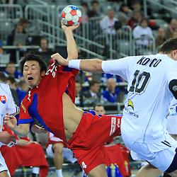 20090124: Handball - World Championship, Slovakia vs Korea