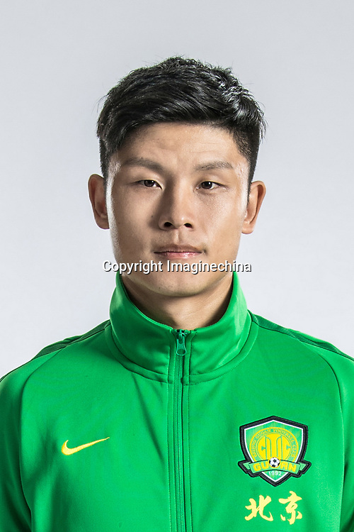 **EXCLUSIVE**Portrait of Chinese soccer player Yu Yang of Beijing Sinobo Guoan F.C. for the 2018 Chinese Football Association Super League, in Shanghai, China, 22 February 2018.