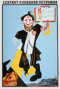 The Sectarian is the Kulaks' Puppet', 1925. Soviet propaganda poster by Mikhail Cheremnykh against Kulaks, affluent peasant farmers.  Soviet Russia USSR  Communism Communist