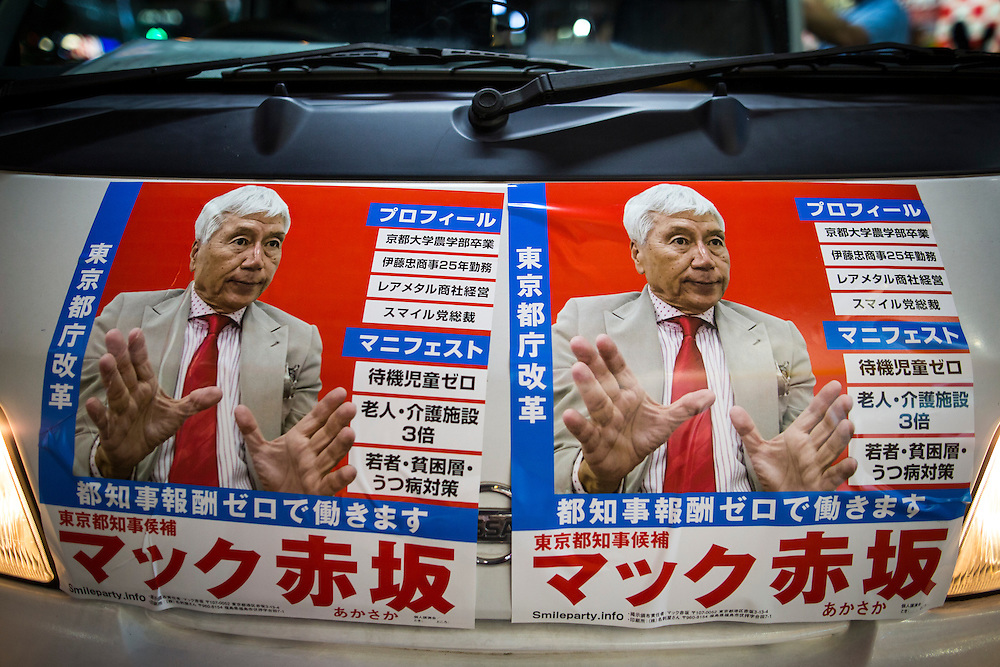 TOKYO, JAPAN - JULY 20 : Mac Akasaka campaign poster pasted on his service vehicle during the campaign speech for the July 31 Tokyo gubernatorial election in Kabukicho, Tokyo, Japan on Wednesday, July 20, 2016.   (Photo: Richard Atrero de Guzman/NUR Photo)