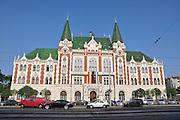 Eastern Europe, Hungary, Budapest, Ujpest Municipality