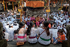 Gunung Lebah Temple, Campuhan, Ubud, Bali