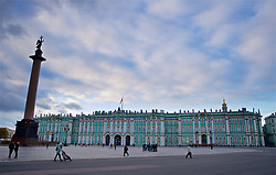 SAINT PETERSBURG, RUSSIA - Monday, October 23, 2017: Palace Square outside the Winter Palace ahead of the FIFA Women's World Cup 2019 Qualifying Group 1 match between Russia and Wales. (Pic by David Rawcliffe/Propaganda)
