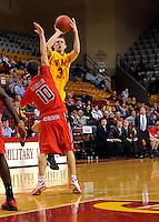 Keydets win nip-and-tuck affair with Gardner-Webb, 76-72
