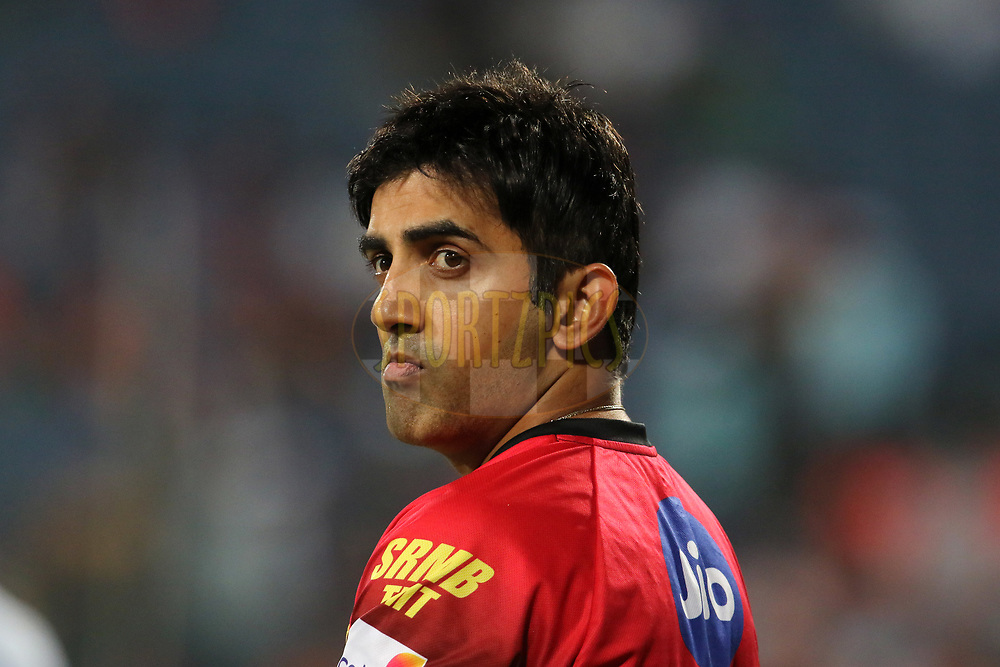 Kolkata Knight Riders captain Gautam Gambhir before the start of the match 30 of the Vivo 2017 Indian Premier League between the Rising Pune Supergiants and the Kolkata Knight Riders  held at the MCA Pune International Cricket Stadium in Pune, India on the 26th April 2017<br /> <br /> Photo by Vipin Pawar- IPL - Sportzpics