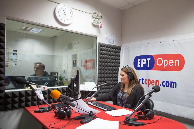 Gli studi della radio Open ERT ad Atene e della televisione pubblica ERT3 di Salonicco. Entrambe chiuse nel 2013 dal passato governo, sono oggi autogestite dai giornalisti.