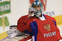 Goalkeeper of Russia Evgeny Nabokov drinking at  ice-hockey game Canada vs Russia at finals of IIHF WC 2008 in Quebec City,  on May 18, 2008, in Colisee Pepsi, Quebec City, Quebec, Canada. Win of Russia 5:4 and Russians are now World Champions 2008. (Photo by Vid Ponikvar / Sportal Images)