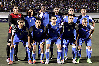 Concacaf Gold Cup Usa 2017 / <br /> Nicaragua National Team - Preview Set - <br /> Nicaragua National Team Group