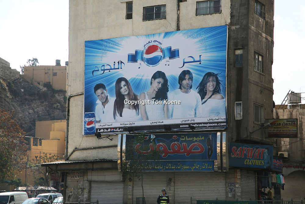 pepsi add in Amman, Jordan