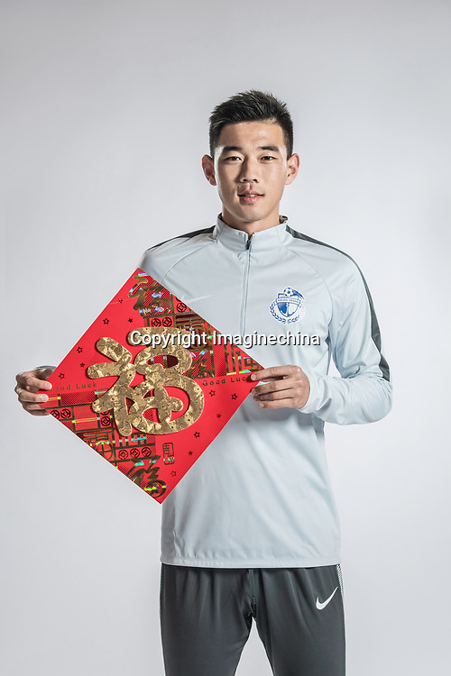 **EXCLUSIVE**Portrait of Chinese soccer player Dong Yanfeng of Dalian Yifang F.C. for the 2018 Chinese Football Association Super League, in Foshan city, south China's Guangdong province, 11 February 2018.
