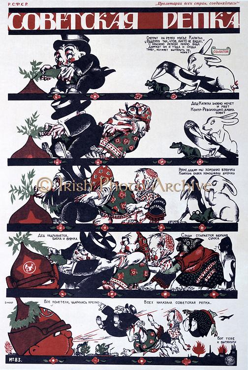 A Soviet Ripka', 1920.  Ripka (Turnip) - anti-capitalist allegory on a Russian folk tale.   Soviet propaganda poster by Dmitry Moor (Orlov).  Russia USSR  Communism Communist