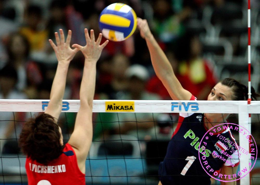 n/z.: (R) Katarzyna Skowronska Dolata (nr1-Polska) podczas meczu FIVB World Grand Prix w siatkowce kobiet Polska  - Kazachstan w Osace w Japonii. siatkowka , Japonia , Osaka , 19-08-2007 , fot.: Adam Nurkiewicz / Mediasport..(R) Katarzyna Skowronska Dolata (nr1-Poland) during FIVB World Grand Prix women volleyball match between Poland - Kazachstan in Osaka, Japan. August 19, 2007 ; volleyball ( Photo by Adam Nurkiewicz / Mediasport )