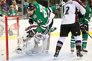 DALLAS, TX - SEPTEMBER 26:  Valeri Nichushkin #43 of the Dallas Stars scores during the third period against the Colorado Avalanche on September 26, 2013 at the American Airlines Center in Dallas, Texas.  (Photo by Cooper Neill/Getty Images) *** Local Caption *** Valeri Nichushkin