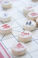 Chinese Chess Game close up