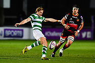 Newcastle Falcons' Joel Hodgson in action during todays match<br /> <br /> Photographer Craig Thomas/Replay Images<br /> <br /> EPCR Champions Cup Round 3 - Newport Gwent Dragons v Newcastle Falcons - Saturday 15th December 2017 - Rodney Parade - Newport<br /> <br /> World Copyright © 2017 Replay Images. All rights reserved. info@replayimages.co.uk - www.replayimages.co.uk