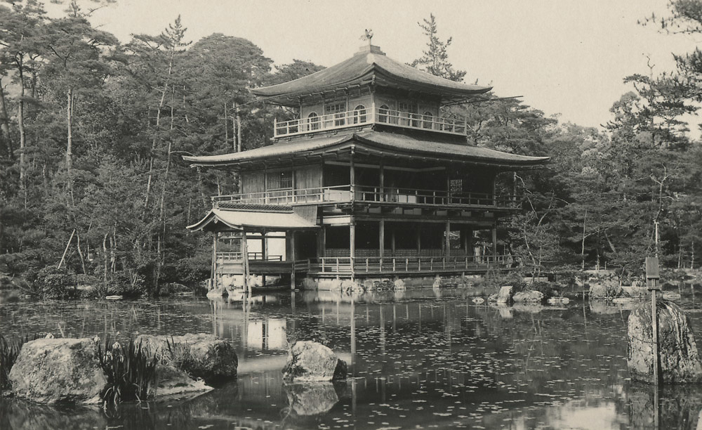 Kurokawa Suizan<br /> Ginkakuji Temple, Kyoto<br /> <br /> From a special boxed photo collection that includes 55 Vintage silver gelatin prints housed in an inscribed and credited kiri wood box.<br /> <br /> Collection price: Please inquire<br /> <br /> <br /> <br /> <br /> <br /> <br /> <br /> <br /> <br /> <br /> <br /> <br /> <br /> <br /> <br /> <br /> <br /> <br /> <br /> <br /> <br /> <br /> <br /> <br /> <br /> <br /> <br /> <br /> <br /> <br /> <br /> <br /> <br /> <br /> <br /> <br /> <br /> <br /> <br /> <br /> <br /> <br /> <br /> <br /> <br /> <br /> <br /> <br /> <br /> <br /> <br /> <br /> <br /> <br /> <br /> <br /> <br /> <br /> <br /> <br /> <br /> <br /> <br /> <br /> <br /> <br /> <br /> .