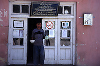 FAIZABAD 27 JULY 2005..Main entrace of Faizabad Provincial Hospital.....According to United Nations Population Fund, Afghanistan has among the world?s highest rates of maternal mortality, and Badakhshan has the highest rates ever recorded anywhere in the world, with one mother dying in every 15 births. ..Lack of medical infrastructures is one of the primary causes of maternal mortality...
